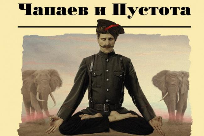 Начитаю аудиокнигу, автоответчик 1 - kwork.ru