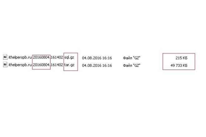 ./sh-скрипт резервной копии MySQL-баз, директорий сайта в Yandex.ДискСкрипты<br>./sh-скрипт (Linux): автоматическая резервная копия MySQL-базы, директории WWW сайта в Yandex.Диск или в отдельную папку на сервере. Настройка запуска по расписанию в определённое время (cron). сжатие данных в архив с подстановкой даты и времени в названии.<br>
