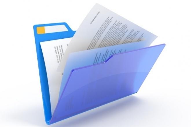 Счет на оплату, товарную накладную,счет-фактуру, УПДБухгалтерия и налоги<br>Сделаю и вышлю Вам в электронном виде счет на оплату для контрагентов по бизнесу. И закрывающие документы (акт либо товарную накладную, счет-фактуру или УПД) От Вас реквизиты Вашей компании и контрагента, содержание документа (название товара, услуги), сумма.<br>