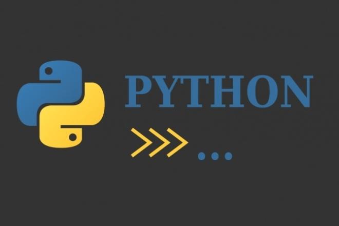 Разработка, доработка скрипта на PythonСкрипты<br>Поможем вам решить ваши задачи, автоматизировать рутинную работу с помощью python скрипта. Парсеры, вычислительные программы, боты и многое другое. Поможем с выполнением лабораторных и практических работ. Возможна работа с библиотекой Selenium. Вы можете оставить заботы, поручив нам выполнение рутинной работы и занявшись чем-то действительно важным.<br>