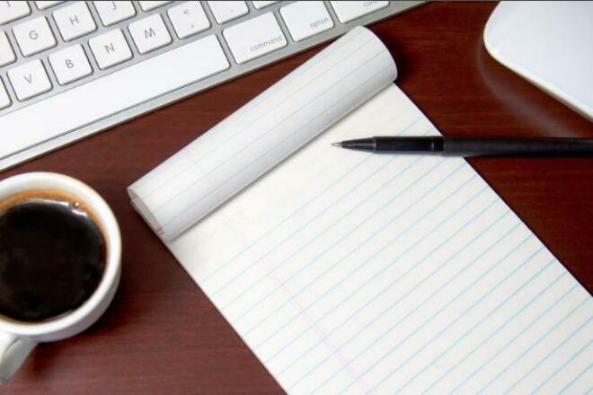 Стихотворение на заказ за 1,5 часаСтихи, рассказы, сказки<br>Напишу стихотворение на любую тему за 1,5 часа. Если надо побыстрее, могу за 30 мин. Размер стихотворения: не более 10 столбиков.<br>