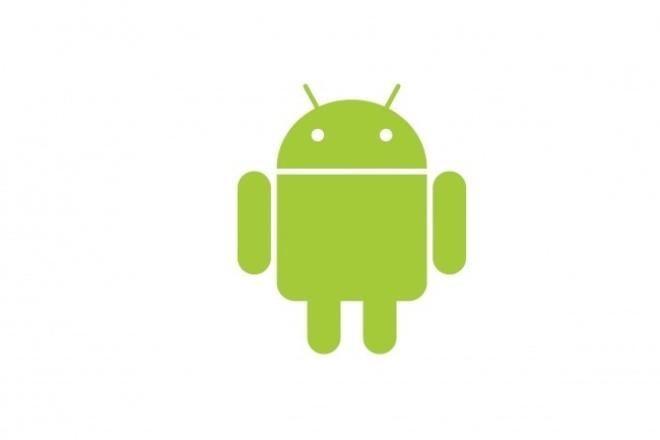 Напишу простую программу для андроидаМобильные приложения<br>Напишу для вас простое приложение для андроида (1-2 экрана), с несложной логикой. Быстро и с удовольствием.<br>