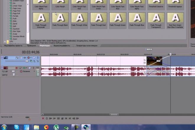 Сделаю качественный монтаж короткого видеоМонтаж и обработка видео<br>Сделаю качественный монтаж короткого видео до (5минут). Работаю в течение 3-х дней. Работаю в Sony Vegas pro 11.<br>