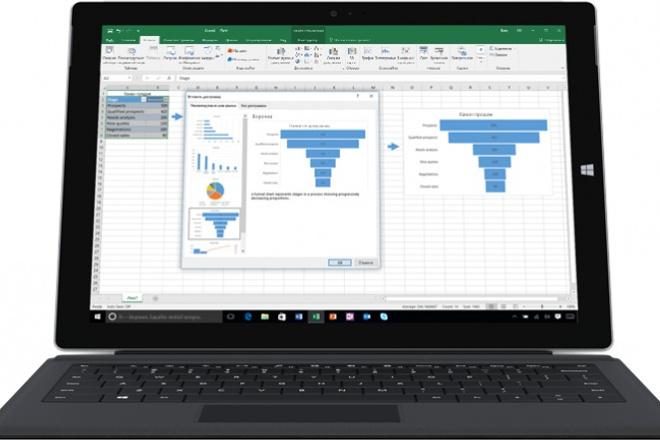 Написание макросов для Excel, WordПрограммы для ПК<br>Напишу несложный макрос для Excel, Word. Разработка диалоговых окон. Автоматизирую работу. Редактирую или дополню уже существующий макрос.<br>