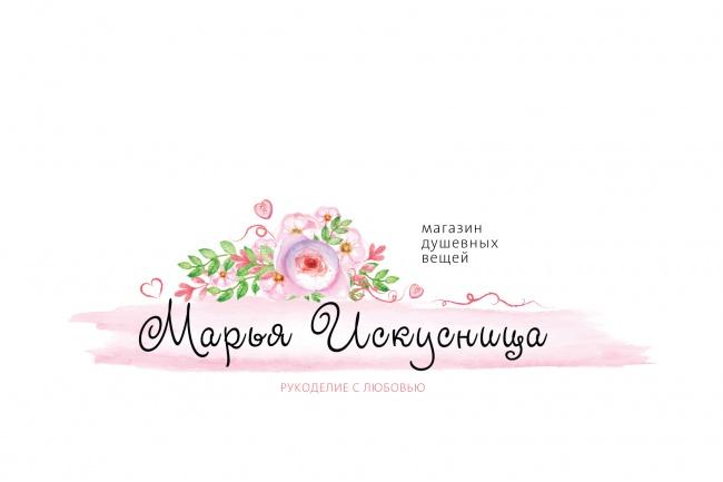 Готовый логотип для рукодельницы 1 - kwork.ru