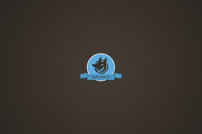 Размещение гостевых статей и аутрич на бизнес сайтеРеклама и PR<br>Ваша статья размещается навсегда в бизнес журнале http://babosik.ru и будет видна всем пользователям в Интернете. Обязательно! Ваша статья должна быть информационной (без откровенной рекламы), это может быть сравнение двух ресурсов, урок по использованию и т. д. Пример #1 http://babosik.ru/518-buy-site.html Пример #2 http://babosik.ru/525-serpstat-vs-contentyoda.html Пример обзора компании (доп. опция) http://babosik.ru/520-wrike.html Статья и ссылающийся адрес должны совпадать с тематикой сайта: Маркетинг. Бизнес. Хостинг. Создание и продвижение сайтов. Инвестиции. Безопасность. Естественно высокая уникальность статьи. Доп. опции. Открытая ссылка для индексации. Удаление статьи через определённое время. (Укажите дату удаления статьи). Закрепление статьи в блоке «топ-10» на 1 место до того момента, пока следующий не выкупит его, после чего, вы перемещаетесь на 2 место и т. д. Публикация от имени администратора. Рекламная статья (обзор компании). Всё включено. (Все вышеуказанные опции) Статью вы пишете сами, после чего она будет опубликована от вашего имени (для этого нужно пройти регистрацию и передать свой ник). Рассматриваются достойные стартапы.<br>