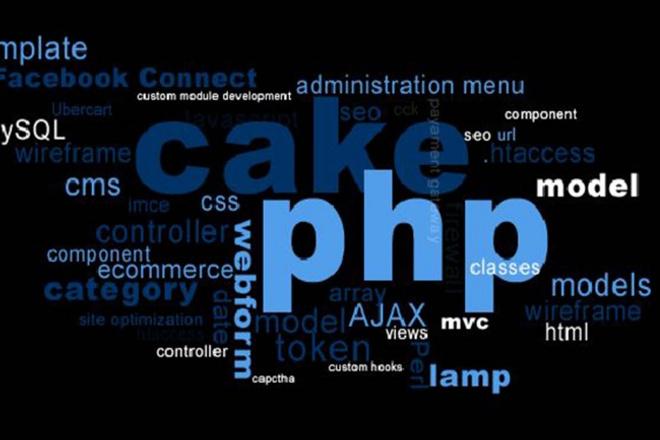 Доработаю, поправлю сайты, скрипты на php 1 - kwork.ru
