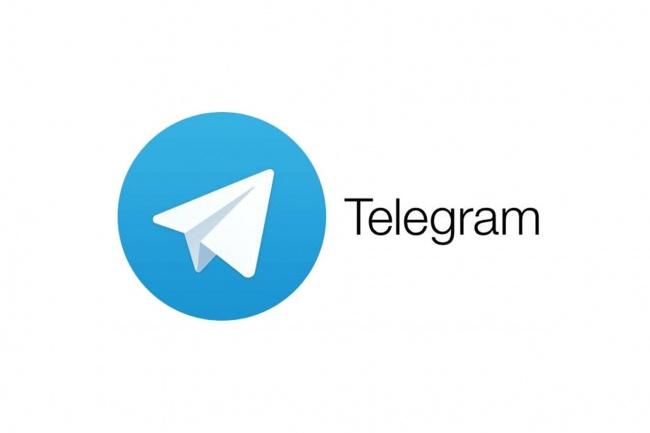 Массовая рассылка сообщений в telergam 1 - kwork.ru