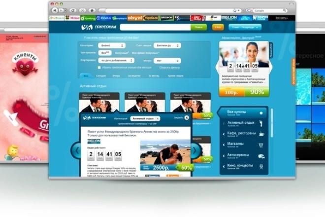 Создам продающий сайт landing Page на платформе flexbe 1 - kwork.ru