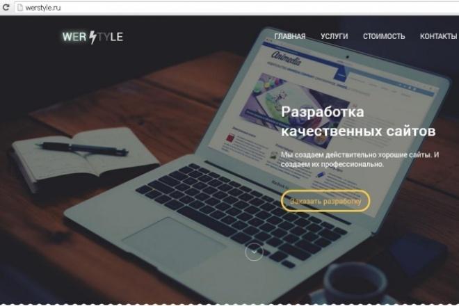 верстка страниц 1 - kwork.ru