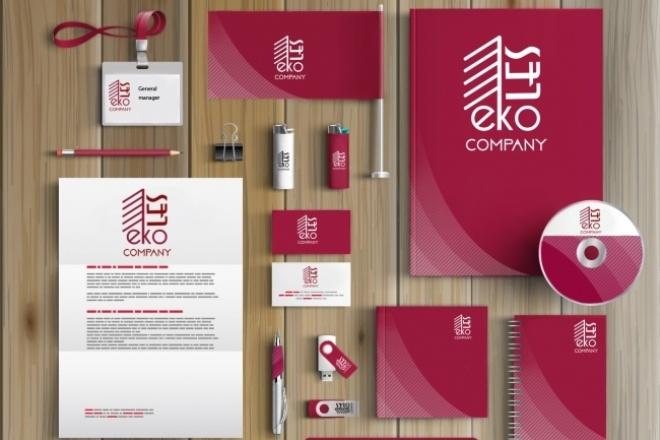 Создам 3 логотипа для вашего бренда 1 - kwork.ru