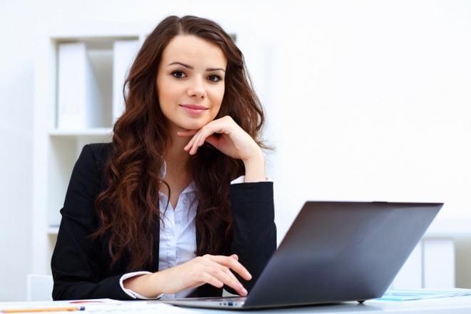 Продающий бизнес текст, ключи, маркетинг, SЕО-статьиПродающие и бизнес-тексты<br>Напишу Продающий Текст, маркетинговую SEO-статью, бизнес-презентацию с ключами и психо-эмоциональными привязками. Гарантирую творческий, оригинальный подход к вашему заданию.<br>