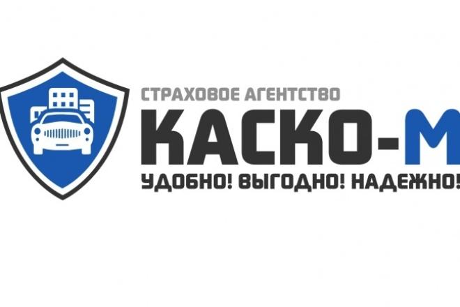 Создам Классный логотип 22 - kwork.ru