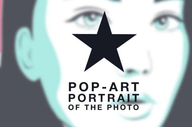 Нарисую поп-арт портрет 1 - kwork.ru