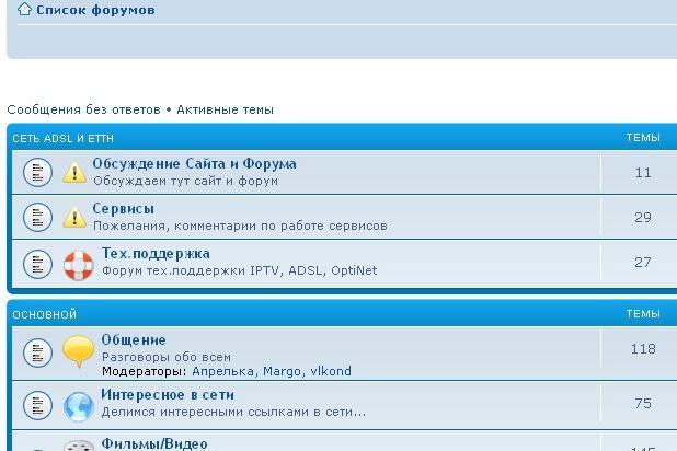 Постинг по трастовым форумам 1 - kwork.ru