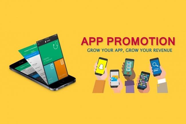 Продвижение мобильных приложений в Google 1 - kwork.ru