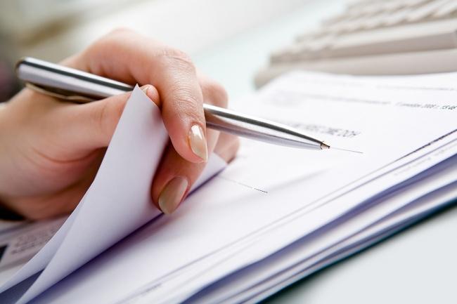 Подготовлю пакет документов на реализацию товаров, работ, услуг 1 - kwork.ru