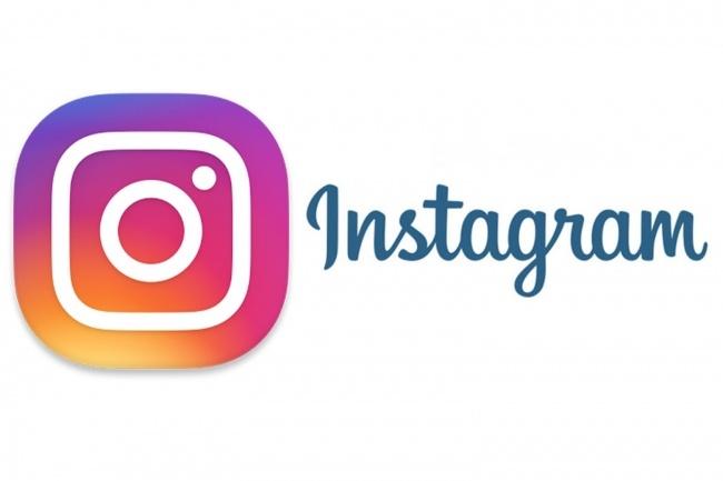 15 000 лайков в InstagramПродвижение в социальных сетях<br>Если Вы хотите стать популярным в Instagram в кратчайшие сроки, то данный кворк идеально подходит для Вас! При заказе кворка, Вы гарантированно получаете 15 000 лайков в Instagram на новые или уже существующие фото! Лайки абсолютно безопасны для Вашего аккаунта и не списываются социальной сетью!<br>