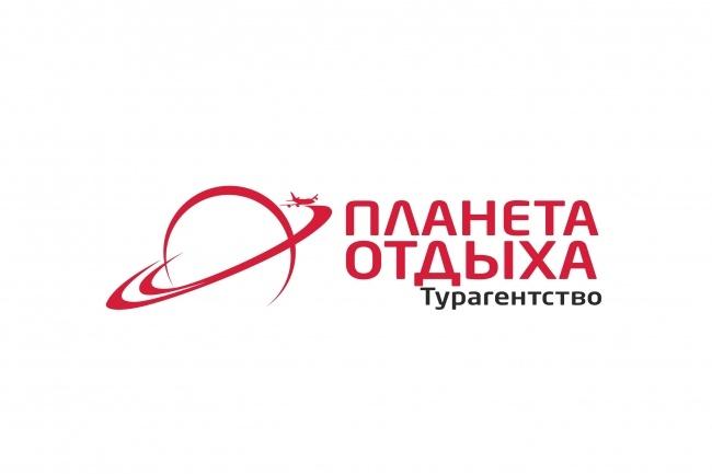 Отрисовка вашего эскиза логотипа 1 - kwork.ru