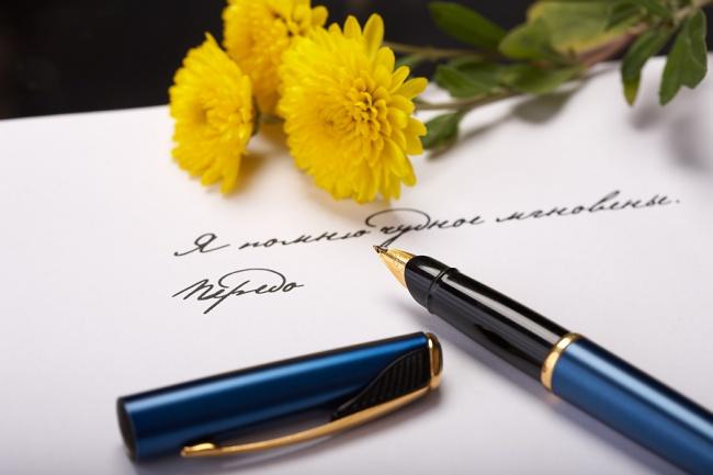 Напишу специально для вас стих/песнюСтихи, рассказы, сказки<br>Напишу специально для Вас стихотворение или песню. Можно поздравительную, любовную и тп.<br>