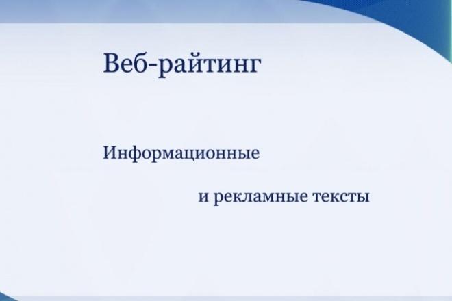 наполню контентом сайты женской тематики 1 - kwork.ru