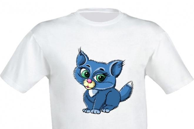 Рисунок для печати на футболку 18 - kwork.ru