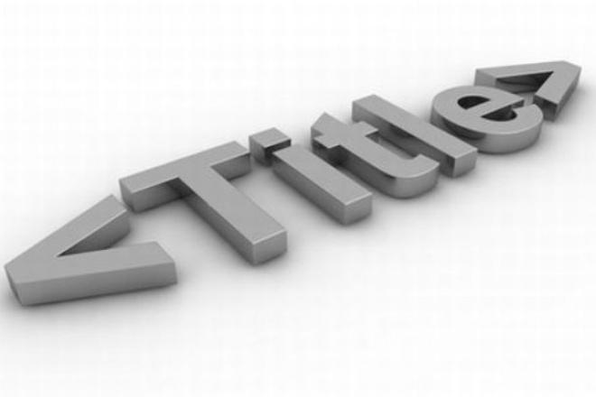 Заголовки и ЧПУВнутренняя оптимизация<br>Для продвигаемых страниц и части не продвигаемых составлю правильные заголовки title h1 и ЧПУ, которые в свою очередь дадут рост позиций по запросам. В идеале для выполнения данной работы необходимо иметь разбивку запросов<br>