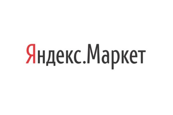 Настрою импорт товаров из YML файла на сайт на Битрикс 1 - kwork.ru