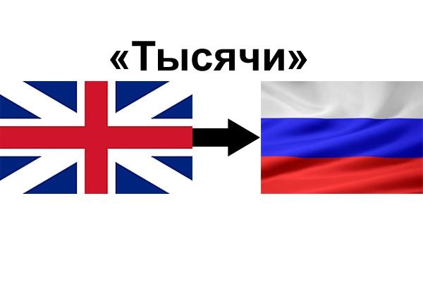 """Переведу тексты и """"тысячи"""" для студентов с английского на русский 1 - kwork.ru"""