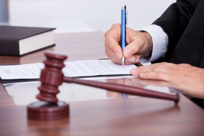 Проверю Ваш договор на рискиЮридические консультации<br>Правка договора с разбором всех юридических рисков. Корректировка условий под клиента. Создание уникального документа который будет защищать Ваши интересы в любой ситуации.<br>