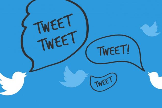 100 ссылок с твиттера с PR1-5, для ускорения индексации и повышения позицийСсылки<br>Добрый день! Предлагаю прогон в твиттер-аккаунтах! Польза от Твиттера для SEO может выражаться не только в ускорении индексации, но и в повышении сайта в выдаче поисковых систем. Твиты содержат ссылки на непроиндексированные страницы, на которые после твита быстро заходит поисковый робот и страница попадает в индекс. Ретвиты прокачанными аккаунтами позволяют поднять в выдаче поисковиков сайты, ссылки на которые стоять в твитах. Эффект от прогона ссылок на сайты, в twitter аккаунтах: - индексация сайта, который до этого плохо входил в поиск - быстрее влетают в поиск Яндекса и Гугла новые страницы всех сайтов (в отдельных случаях менее 30 минут) - возможность поднять в ТОП-10 Яндекса НЧ запросов, которые до этого упoрно не поднимались выше 20-ки - вернулись в поиск Гугл страницы под НЧ запросы, которые были под фильтром Для прогона используются twitter аккаунты, которые уже проиндексированы поисковыми системами Yandex и Google. Возраст аккаунтов от 1 года. Для заказа Kworka необходимы ссылки на Ваш сайт или его страницы, которые необходимо проиндексировать или поднять в поисковиках. Также, есть возможность прогнать ссылки на Ваш сайт или другой интернет ресурс, которые размещены в платных постах в блогах или на сторонних сайтах. Анкоры - на Ваше усмотрение! В качестве отчета высылаю на Ваш e-mail ссылки на все твиты!<br>