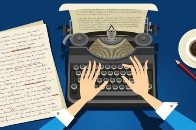 Напишу 10-20 описаний для товаровСтатьи<br>Напишу 10-20 описаний товаров. В общей сложности ~5000 знаков с пробелами. Без публикации. Качественные и уникальные описания.<br>