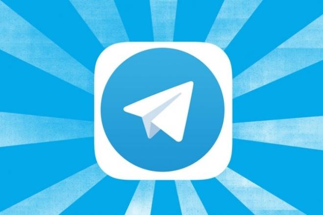 Разработаю Telegram-ботаСкрипты<br>Разработаю одного бота для мессенджера Telegram. Бот будет разработан на языке Python. Бонус: Помогу в размещении на вашем сервере. Пишите, постараюсь вам помочь.<br>