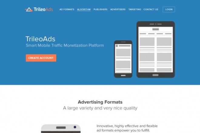 Дизайн для сайта или приложения 2 - kwork.ru