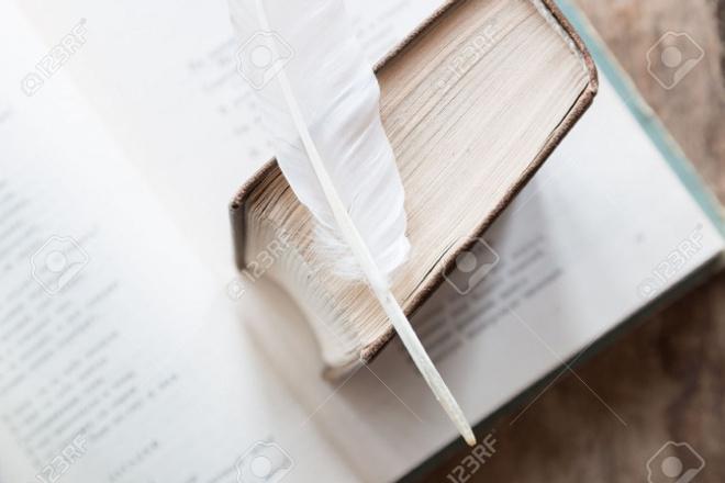 напишу стих на любую тематику, красиво оформлю текст на иллюстрации 1 - kwork.ru