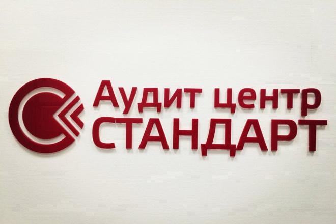 Дизайн 1 - kwork.ru