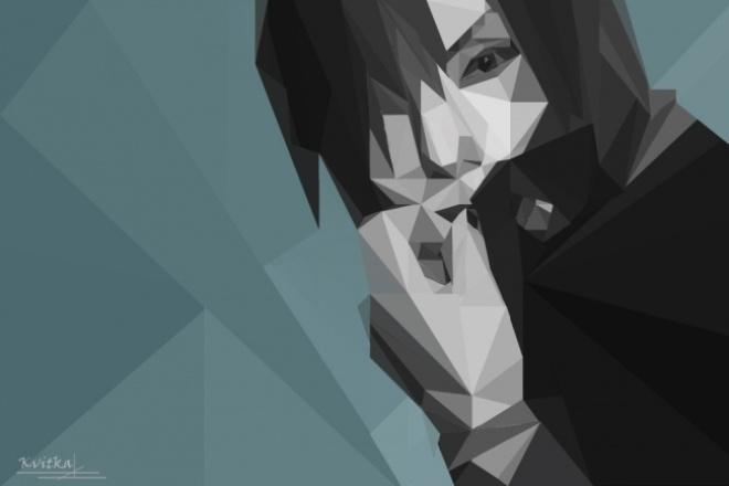 сделаю полигональный портрет или картинку 1 - kwork.ru
