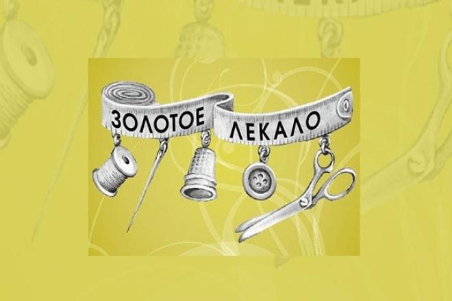 Аватар или обложка для соц.сетей 1 - kwork.ru