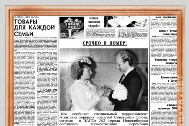 Сделаю оригинальное поздравление для Ваших близких 1 - kwork.ru