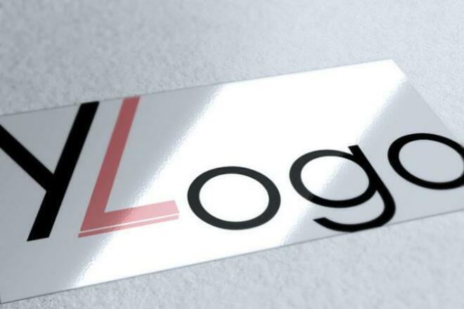 Создам дизайн визиткиВизитки<br>Создам привлекательную и интересную визитку. Двусторонний дизайн. Делаю два цветовых варианта, дорабатываю до Вашего утверждения + Визуализация.<br>