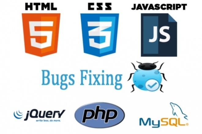 Доработка сайта. PHP, HTML, CSS, JS и битых ссылокДоработка сайтов<br>Закажите кворк и Получите услуг 1. Проверки и поправления верстки, 2. Рекомендации для вашего сайта и ответы на вопросы (в ходе работы) 3. Проведение профессионального SEO анализа, 4. Редизайн по вашему вкусу. 5. Добавления новых функций, стилевых элементов и страниц. Решаем любых проблем с вашим сайтом. В рамках одного кворка, исправлю до трех ошибок или внедрю до двух новых элементов. Дополнительные работы выбирайте в опциях.<br>