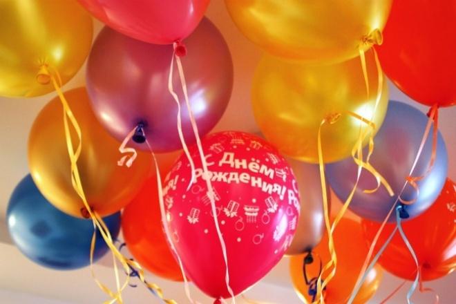 Напишу за вас поздравленияПоздравления<br>Напишу за вас поздравления на любой праздник, который попросите (день рождения, свадьбы, 8 марта и т.д. и т.п.)<br>