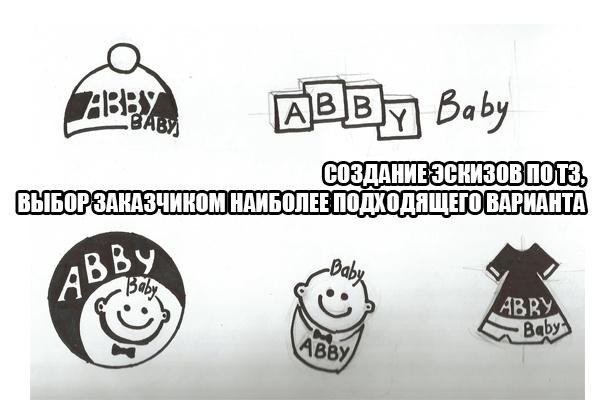 Разработаю 5 вариантов логотипа 2 - kwork.ru