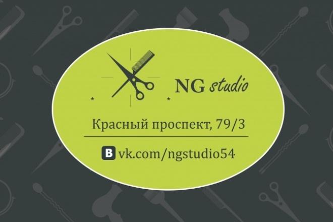 сделаю визитку 1 - kwork.ru