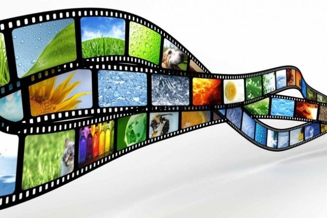 Создам слайд-шоу из фотографийСлайд-шоу<br>Создам слайд-шоу на любое мероприятие, повод,праздник! 40 фотографий. Сопровождение музыкой и ОБРАБОТКА !!! -Слайд-шоу из детских фотографий -Love Story -Эффектное свадебное слайд-шоу -Мои незабываемые путешествия и т.д. Сохраните яркие моменты жизни в памяти!!!<br>