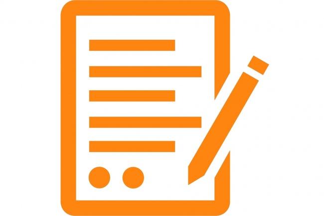 Добавить 100 товаров на сайтНаполнение контентом<br>Что Вы получите: 1. Качественно заполненные 100 товаров, которые соответствуют всем Вашим требования. В стандартную задачу для 1 кворка входит: Заполнение названия товара; Заполнение описания (готового из Вашего файла или другого источника; Заполнение url товара; Заполнение артикула, модели; Привязка товара к соответствующей категории; Прикрепление фото (до 5 шт). Дополнительные требования к заполнению могут быть оговорены отдельно. 2. Грамотного специалиста, который имеет опыт работы более 7 лет с CMS Joomla, WP, Bitrix, ModX и другими, в том числе самописными. 3. Исполнителя, который отлично знает HTML и CMS. 4. Работника, который на связи с 10-00 до 01-00 все 7 дней в неделю.<br>