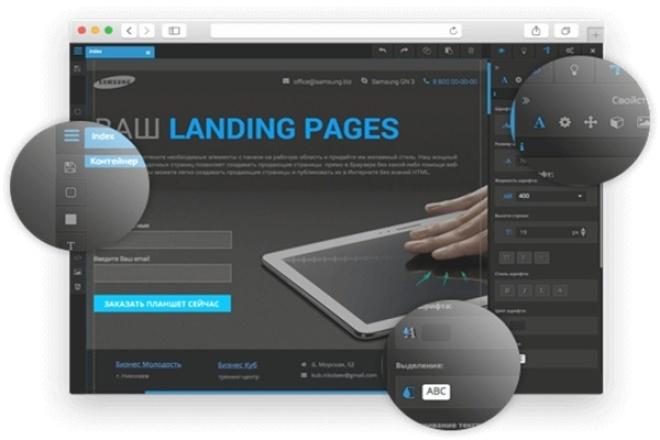 Админка для Landing PageСайт под ключ<br>Административная панель для Ваших скопированных лендингов. Вместе с установкой. Появится возможность визуального редактирования текста и кода.<br>