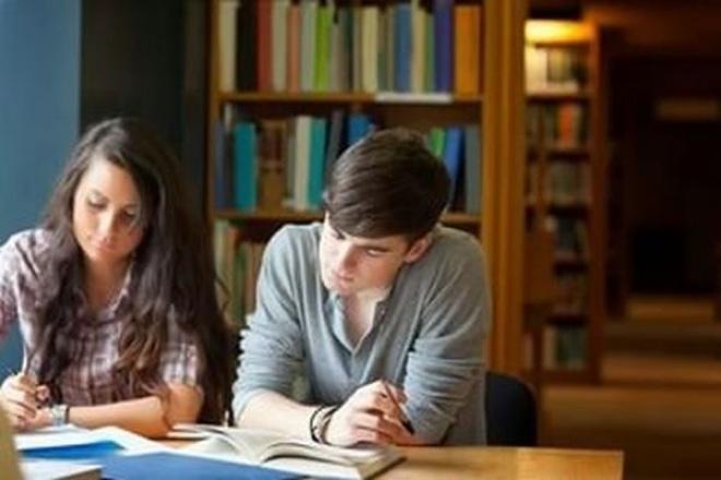 Реферат, эссеРепетиторы<br>Что вы получите в результате работы: Помогу написать реферат или эссе. Качественная работа, быстро, проверяю на антиплагиат. Оформление по ГОСТу, объем 7-15 страниц, в зависимости от темы.<br>