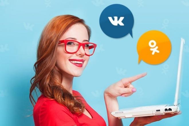 сайт для заработка в соц сетях 1 - kwork.ru