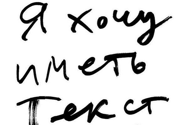 Выразительно опишу ваш проект, создам продающий текст на лэндинг 1 - kwork.ru